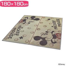 い草ラグ ポップンミッキー 180×180 ミッキー ディズニー 大島屋 (代引不可) い草マット い草カーペット ラグ マット 子供部屋 こども