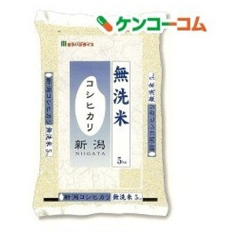 平成30年度産 無洗米 新潟県産コシヒカリ ( 5kg )