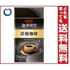 【送料無料】UCC 珈琲探究 炭焼珈琲(粉) 210g袋×24(6×4)袋入