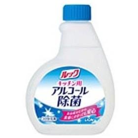 ライオン ルック キッチン用アルコール除菌スプレー つけかえ用 300ml ルックアルコールスプレーカエ(300