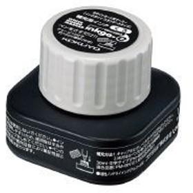 コクヨ インクガイイスタンダードタイプ補充インク 30ml 黒 PMR-BN10D