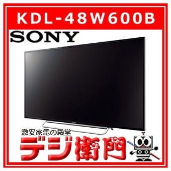 ソニー 48V型 液晶テレビ BRAVIA KDL-48W600B