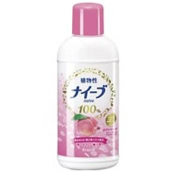 クラシエ/ナイーブ ボディソープ桃の葉エキス配合 ミニサイズ 80ml