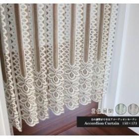 日本製 丈の調整ができるアコーディオンカーテン 150×173cm