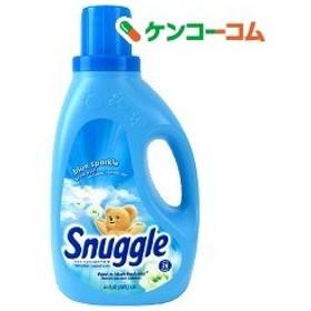 スナッグル ノンコンセントレーテッド ブルースパークル ( 1.89L )/ スナッグル(snuggle)