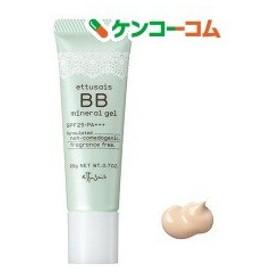 エテュセ 薬用BBミネラルジェル ライトベージュ ミニ ( 20g )/ エテュセ