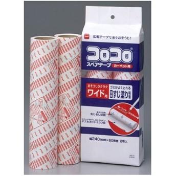 コロコロ スペアテープ ワイド用 2巻入
