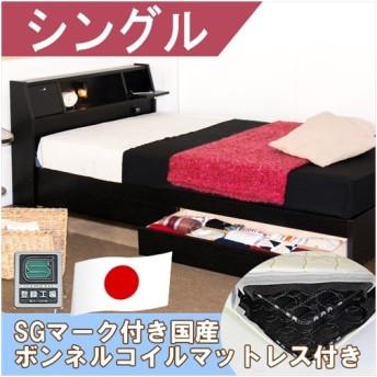 多機能ヘッドボードベッド ブラック シングル 日本製ボンネルコイルマットレス付/a333-25-s(10816b) ブラック/シングル