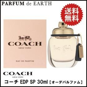 コーチ COACH コーチ EDP SP 30ml 【オーデパルファム】 COACH NEW YORK Eau De Parfum 送料無料 【香水フレグランス】