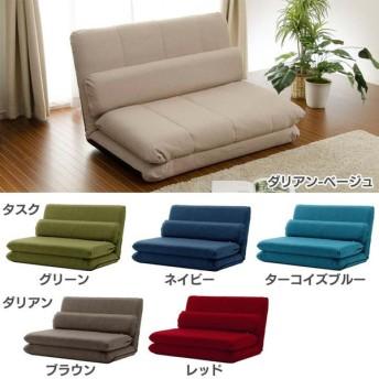 ソファー ベッド リクライニング カバー リングリクライニングソファーベッド DMT3a セルタン 座椅子 カウチソファ ベット洗える