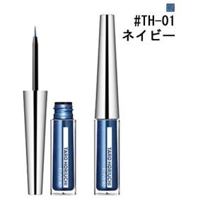 RMK (ルミコ) RMK インジーニアス リクイドアイライナー EX #TH-01 ネイビー 2ml 化粧品 コスメ