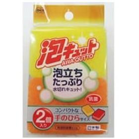 オーエ/泡キュット ミニスポンジ 2個/50829