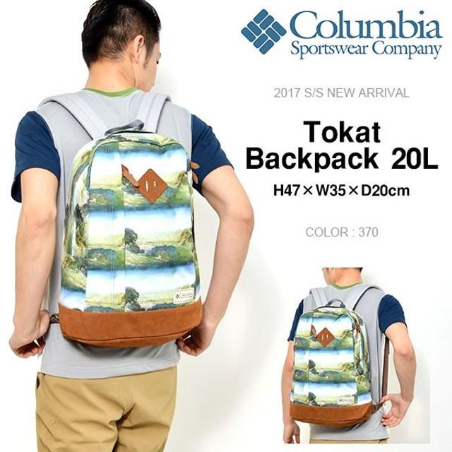 【最大22%還元】 バックパック コロンビア Columbia メンズ レディース Tokat Backpack 20L リュックサック トレッキング PU8136 31%off