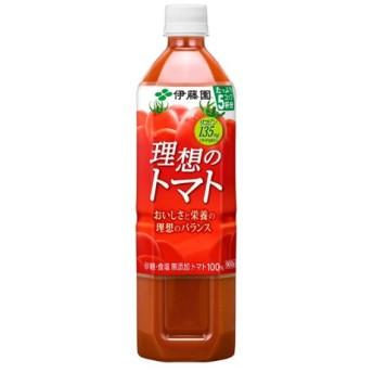 伊藤園 理想のトマト 900ml