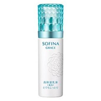 花王ソフィーナ KAO SOFINA ソフィーナ グレイス 高保湿乳液 美白 とてもしっとり 60g 化粧品 コスメ