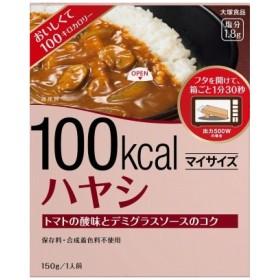 大塚食品 マイサイズ ハヤシ 150g まとめ買い(×10)|4901150100915(tc)
