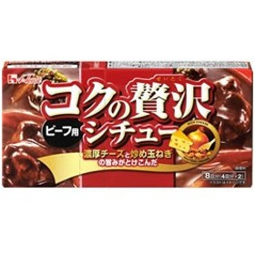 ハウス食品/コクの贅沢シチュー ビーフ用 140g/85484