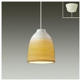 DAIKO LEDペンダントライト 電球色 非調光タイプ 白熱灯60Wタイプ 端子台木ネジ取付方式 信楽透器 DPN-38437Y