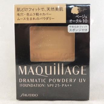 資生堂 マキアージュ ドラマティックパウダリー UV レフィル ベージュオークル10 9.2g
