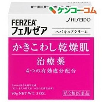 (第2類医薬品)フェルゼア ヘパキュアクリーム ( 90g )/ フェルゼア