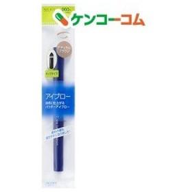 資生堂 セルフィット ワンタッチアイブローa ナチュラルブラウン ( 0.4g )/ セルフィット