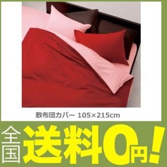 西川リビング mee 敷布団カバー シングルロング 105×215cm ピンク/レッド 日本製 ME00 2187-01472-10