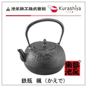池永鉄工 鉄瓶 楓(かえで)約2.0L IH対応 日本製 鉄製品 くらし屋
