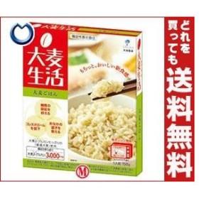 【送料無料】大塚製薬 大麦生活 大麦ごはん 【機能性表示食品】 150g×30箱入