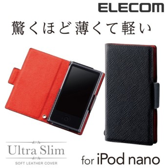 エレコム iPodnano2015用ウルトラスリムソフトレザーカバー ブラック┃AVA-N16PLFUBK