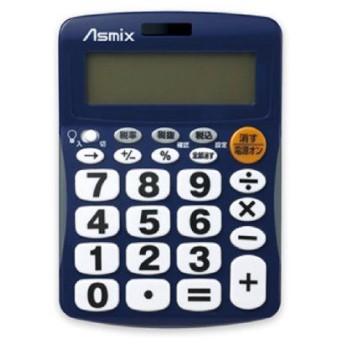 アスカ(Asmix) バックライト電卓 ソーラーバッテリーつき ブルー C1008B