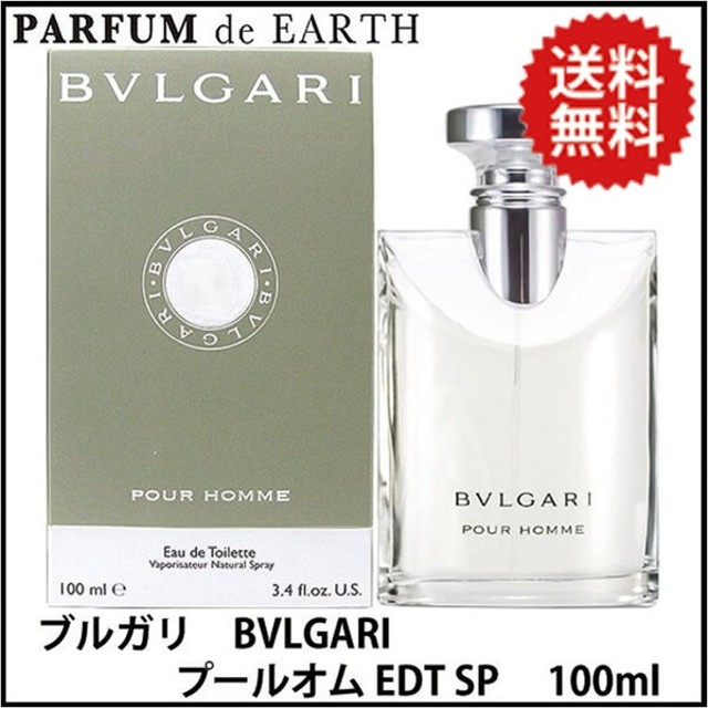 competitive price a2a0d 24275 ブルガリ BVLGARI ブルガリ プールオム EDT SP 100ml 【香水 ...