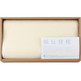東洋紡 低反発枕 ピロケース付 繊維雑貨 繊維雑貨 枕 8050 代引不可