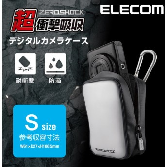 衝撃吸収 ZEROSHOCK デジタルカメラケース・デジカメケース シルバー Sサイズ┃ZSB-DG015SV アウトレット エレコム わけあり