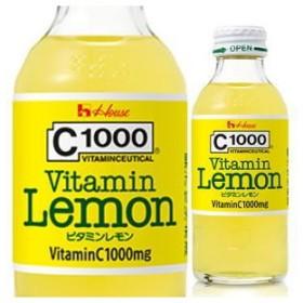 ハウスウェルネスフーズ C1000ビタミンレモン  140ml×30本