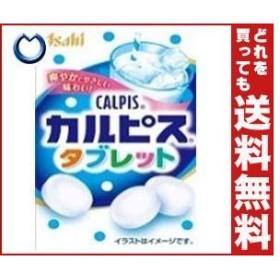 【送料無料】アサヒフード カルピスタブレット 27g×16(8×2)個入