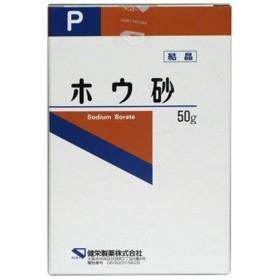 健栄製薬ホウ砂(結晶) 50G