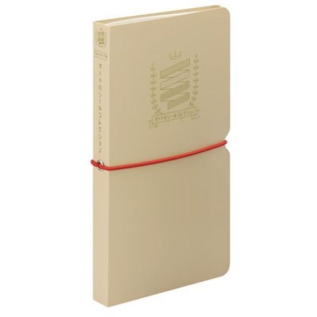 キングジム オトナのシールコレクション<マスキングテープ用>クリーム 2982クリ KINGJIM