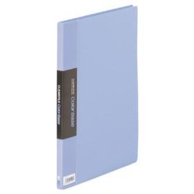 キングジム<KING JIM> クリアーファイル カラーベース(S型) A4S 132Cアオ