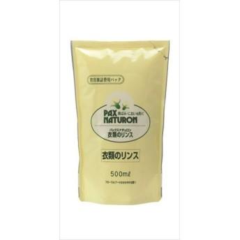太陽油脂 パックスナチュロン詰替用衣類のリンス500ML 500ML 洗濯補助剤 柔軟剤 柔軟剤 代引不可