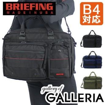 レビューでQUO 日本正規品 ブリーフィング BRIEFING ブリーフケース NEO B4 LINER ネオB4ライナー 2WAY ビジネスバッグ スティール 通勤 メンズ BRF145219