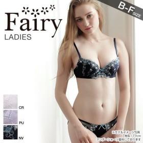 ブラジャー フェアリー Fairy ハートアムールブラショーツセット プチプラ 豪華 大人可愛い 大きいサイズ [ 大きいサイズ アンダー80まで ]