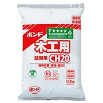 コニシ/ボンドCH20 3kg/#40240