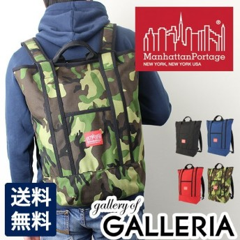 ManhattanPortage マンハッタンポーテージ Riverside Backpack MP1318