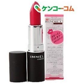 リンメル マシュマロルック リップスティック 023 ( 3.8g )/ リンメル(RIMMEL)