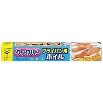旭化成/クックパー フライパン用ホイル 25cm×3m
