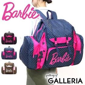 Barbie バービー サブリュックサック 51L 52606