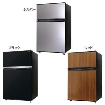 冷蔵庫 冷凍冷蔵庫 2ドア90L/WR-2090SL・BK・WD S-cubism (D) 新生活 冷凍庫 (おすすめ)