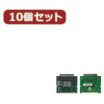 変換名人 10個セット miniPCI&パラレルポート対応 PCITEST3X10 パソコン パソコン周辺機器 変換名人