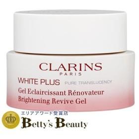 クラランス ホワイト-プラスブライトナイトジェル  50ml (ナイトクリーム)  CLARINS