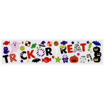 ハロウィン ジェルギャラリー TRICK OR TREAT(ロング) JG-1278B 友愛玩具 YOU&I パーティ 仮装 イベント コスプレ ステッカー